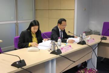การประชุมคณะกรรมการประเมินตนเองของสภามหาวิทยาลัยพะเยา ครั้งที่ 4/2562
