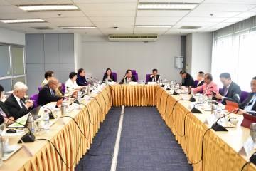 การประชุมสภามหาวิทยาลัยพะเยา ครั้งที่ 7/2563