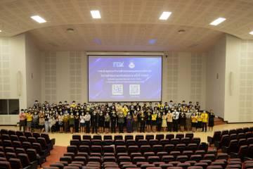 สำนักงานสภามหาวิทยาลัยพะเยา เข้าร่วมประชุมคณะทำงานด้านคุณธรรมและความโปร่งใสในการดำเนินงาน ระดับหน่วยงาน ครั้งที่ 1/2564